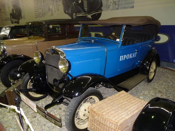 1932_Ford_A_Faeton