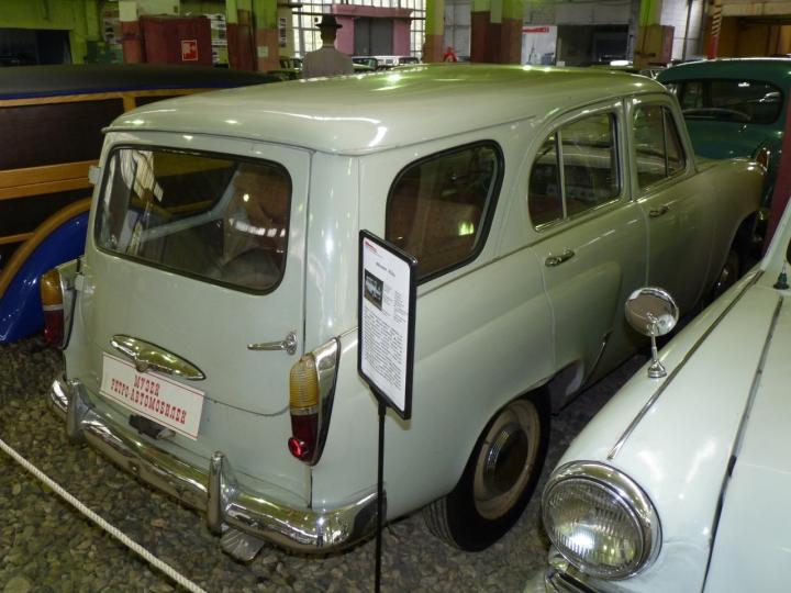 1958_M423H